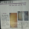 福興穀倉 (47)