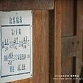 福興穀倉 (49)