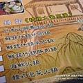 西螺東城北方麵食館 (13)
