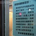 西螺東城北方麵食館 (59)