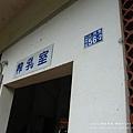 大甲省農會農場(66)