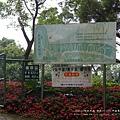 大甲省農會農場(133)