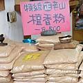 三義四月雪小徑豐原廟口美食 (4)