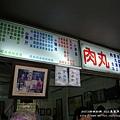 三義四月雪小徑豐原廟口美食 (74)
