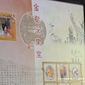 三義四月雪小徑豐原廟口美食 (79)