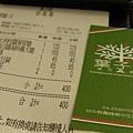 葉子綠 (26)