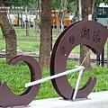 溪湖糖廠放風箏 (11)