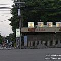 溪湖糖廠放風箏 (138)