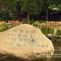 南投國史館台灣文獻館 (67)