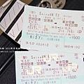 東京自由行交通篇 (109)