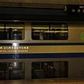 東京自由行交通篇 (116)
