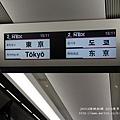 東京自由行交通篇 (137)