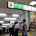 東京自由行交通篇 (141)
