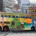 東京自由行交通篇 (149)
