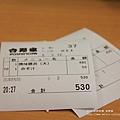 吉野家晚餐 (11)