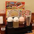 淺草中華食堂日高屋 (4)