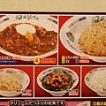 淺草中華食堂日高屋 (6)
