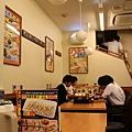 淺草中華食堂日高屋 (26)