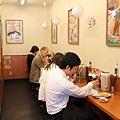 淺草中華食堂日高屋 (33)