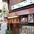 新宿東口2