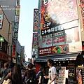 新宿東口 (39)