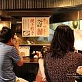 表參道 山頭火拉麵 (65)