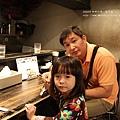 表參道 山頭火拉麵 (64)