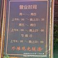 上海外灘(+觀光隧道) (4)