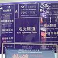 上海外灘(+觀光隧道) (5)