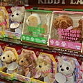 KIDDY LAND (17)