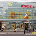 KIDDY LAND (58)