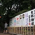 竹下通 (51)