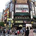 新宿中央東口