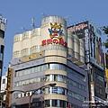 新宿王子飯店 (2)