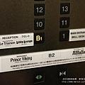 新宿王子飯店 (6)