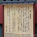 百合海鷗號淺草 (63)