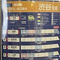 上野阿美橫町 (1)