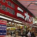上野阿美橫町 (48)
