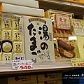 上野阿美橫町 (55)