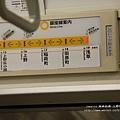 上野阿美橫町 (3)