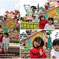 東京迪士尼樂園復活節彩蛋遊行 (52)