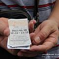 東京迪士尼樂園復活節彩蛋遊行 (74)