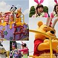 東京迪士尼樂園復活節彩蛋遊行 (208_2)