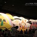 東京迪士尼PART2 (130)