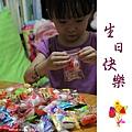 徐妹六歲生日2