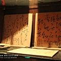 溪州落羽松田中石頭魚 (160)