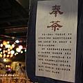 草屯寶島時代村(82)