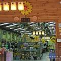觀音向陽農場 ~(10)