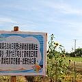 觀音向陽農場 ~(26)