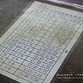 王功漁港 (65)
